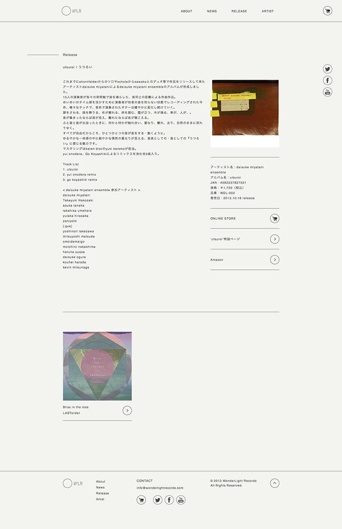 utsuroi   うつろい   WonderLight Records_2